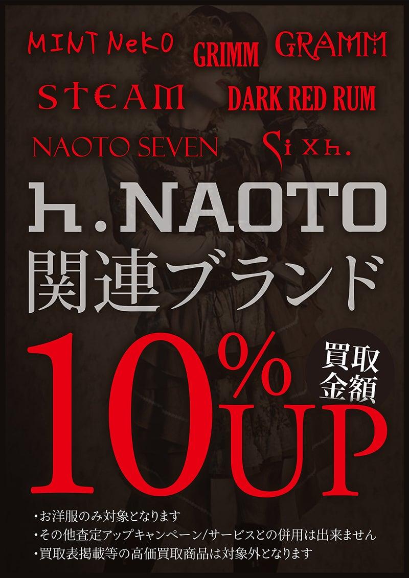 h.naotoアップ