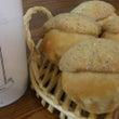 9月の雑穀パン&イベ…
