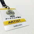 アートフェア富山20…