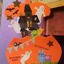 【明日です】かぼちゃ…