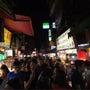初めての台湾旅行①