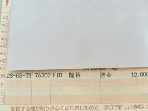 {6059F58B-8FDF-47F3-B749-834DB20C63C6:01}