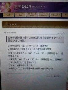 160901_210803_ed_ed_ed.jpg