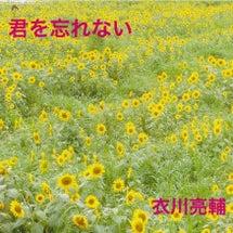 ♪CDリリース情報