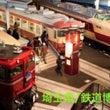 埼玉県/鉄道博物館