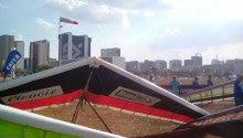 ハンググライダープレ世界選手権