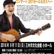 ♪コンサート前売り情…