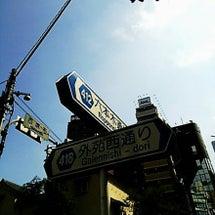 西麻布から渋谷へ