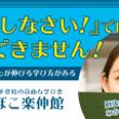 【大阪・10/29】…