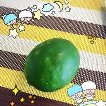 沖縄産レモンのパウン…