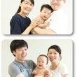 素敵なご家族写真撮っ…
