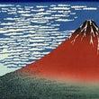 富士山単語帳:・赤富…