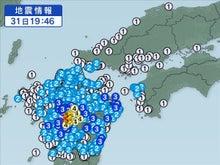 再び熊本地震