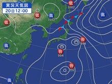 3つの台風同時日本集中は中共HAARPの仕業1