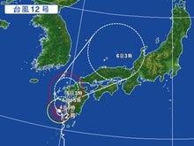 急右折した台風12号