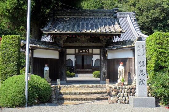 【写4】八幡平の城