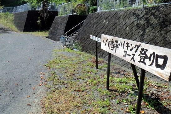 【写5】八幡平の城
