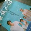 映画『家族の日』東京…