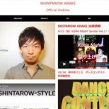 ホームページ更新!!