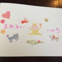 鎌倉で絵本作りワーク…