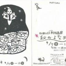"""""""スーパーマーケット…"""