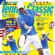 雑誌テニスクラシック…