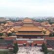 北京旅行 Day6 …