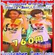 【マッカーサービール…