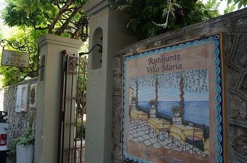ラヴェッロ観光 ヴィッラルーフォロ