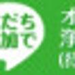 11/24(木)@東…