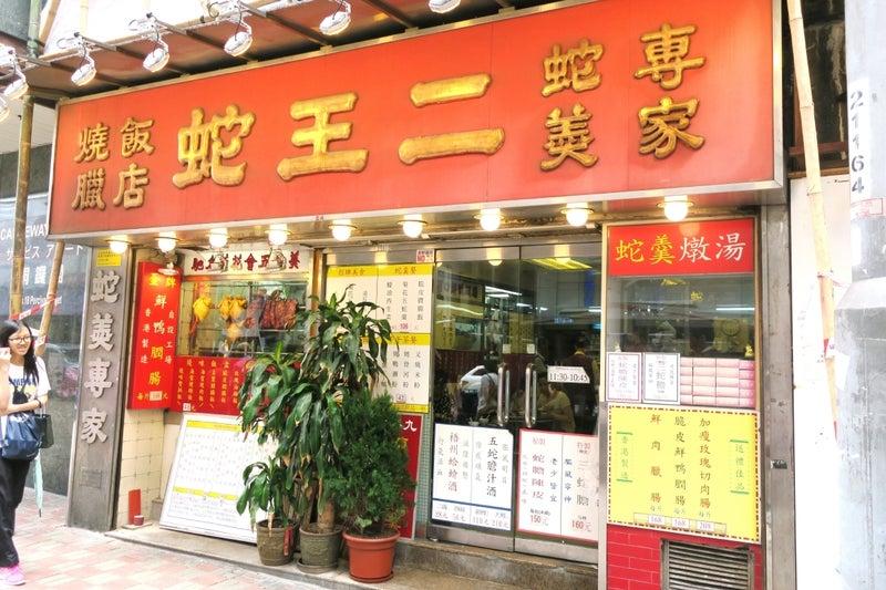 広州-香港4