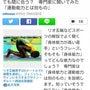 日本人の「運動神経」…
