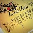 Letter2016…
