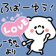 愛のオセッカイ♡♡♡