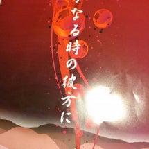 町田市民ミュージカル