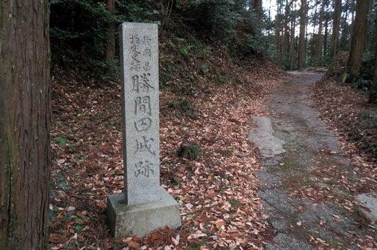 【写5】勝間田城