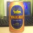 ☆銀河高原ビール ペ…