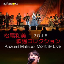 Monthly Li…