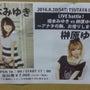 8/23 「LIVE…