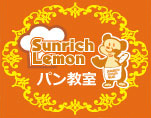 http://stat.ameba.jp/user_images/20160906/06/sunrichlemon-785/1f/a9/j/o0151011813741475247.jpg