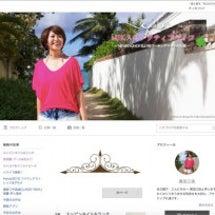 New ブログスキン