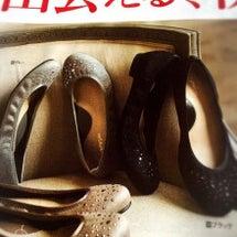 通勤用の秋の靴たちを…