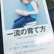 反抗期娘と親の教科書