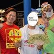 全日本プロレス 9.…
