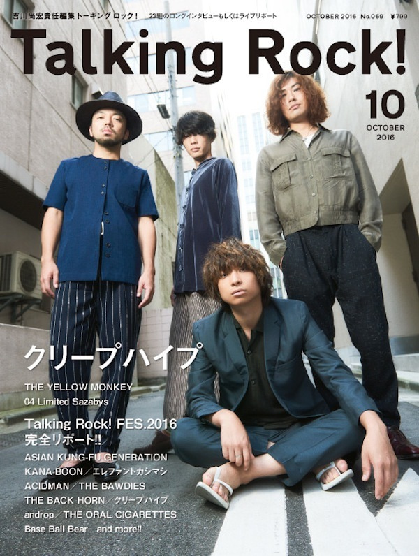 tr069-cover2