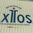テニススクールに行き…