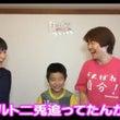 ◆【動画】第10回 …