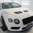 ベントレー GT3R…