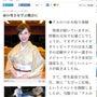 【最終回】朝日新聞連…