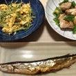 お魚で糖質制限ご飯と…